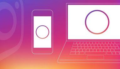 Instagram Portre Kamera Modu Geliyor